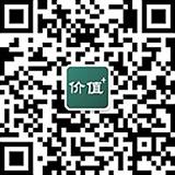 价值家微信公众号二维码