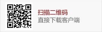 价值中国Android客户端二维码