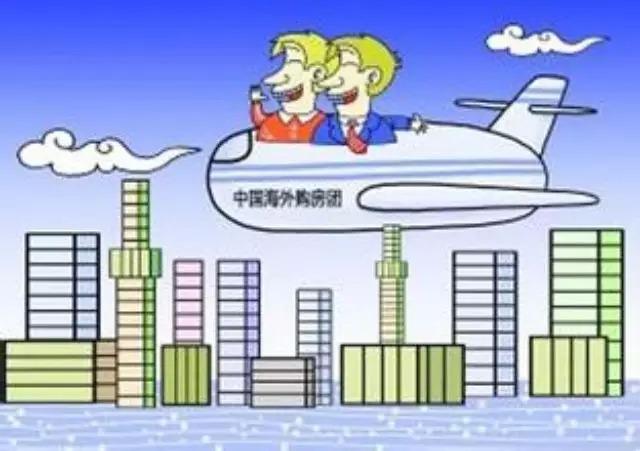 中国海外抢房,堪比日本泡沫期