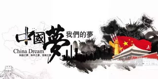 """中国可否复兴""""亚洲价值观"""""""