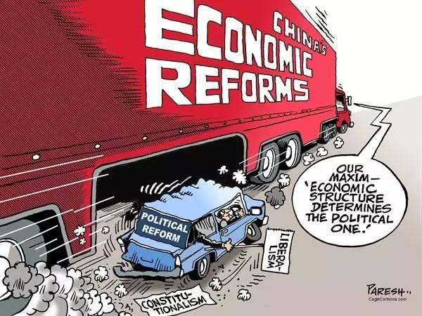 市场、金钱、自由与中国道路