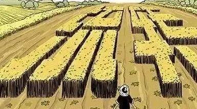 土地涨价归公的经济学是错的