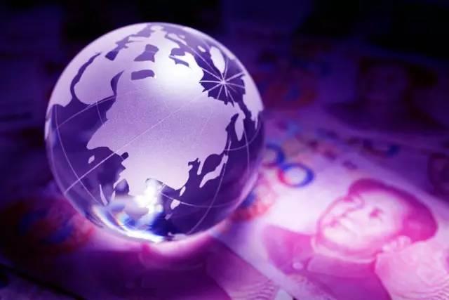 人民币国际化的新动力何在?