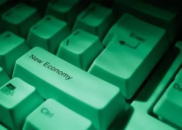 新经济与新金融的未来4大趋势