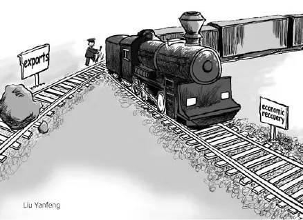 """中国金融改革的""""历史三峡"""""""