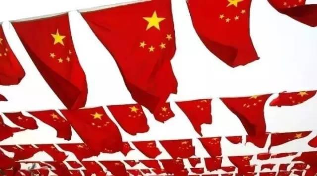 中国会否成为下一个日本?