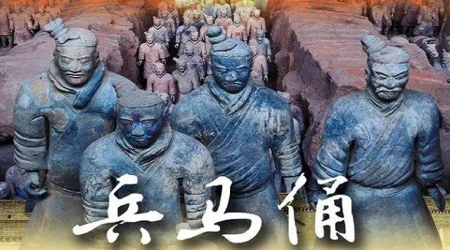 历劫不亡的五千年中华文明脉络