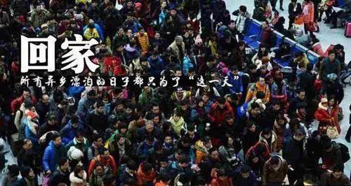 生命周期紊乱:中国人为何活得这么累?