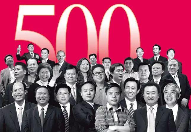 中国最好的赚钱时代过去了