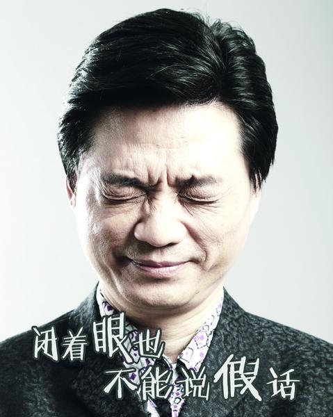 冯仑:我所认识的崔永元