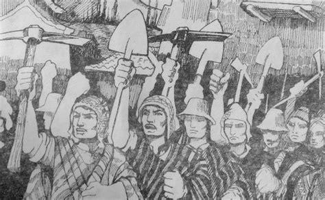 中国改革四十年思想史