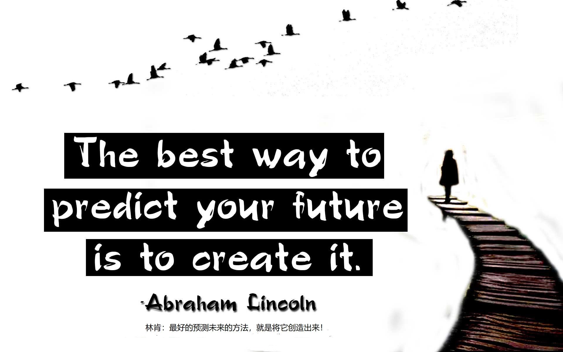 未来已来,企业必须自我进化