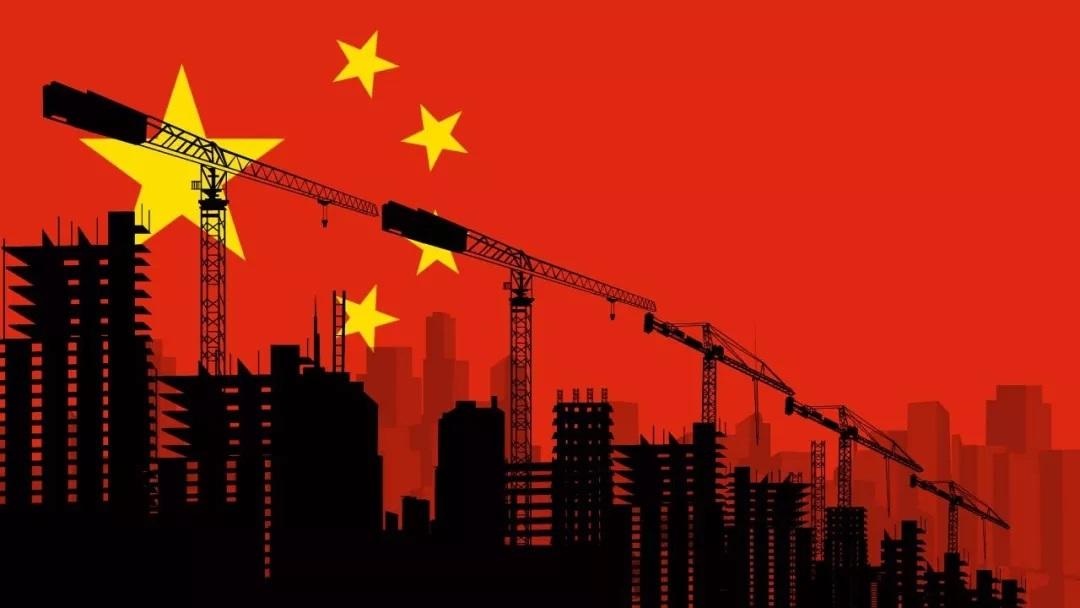 中国经济下一程:像日本还是韩国?