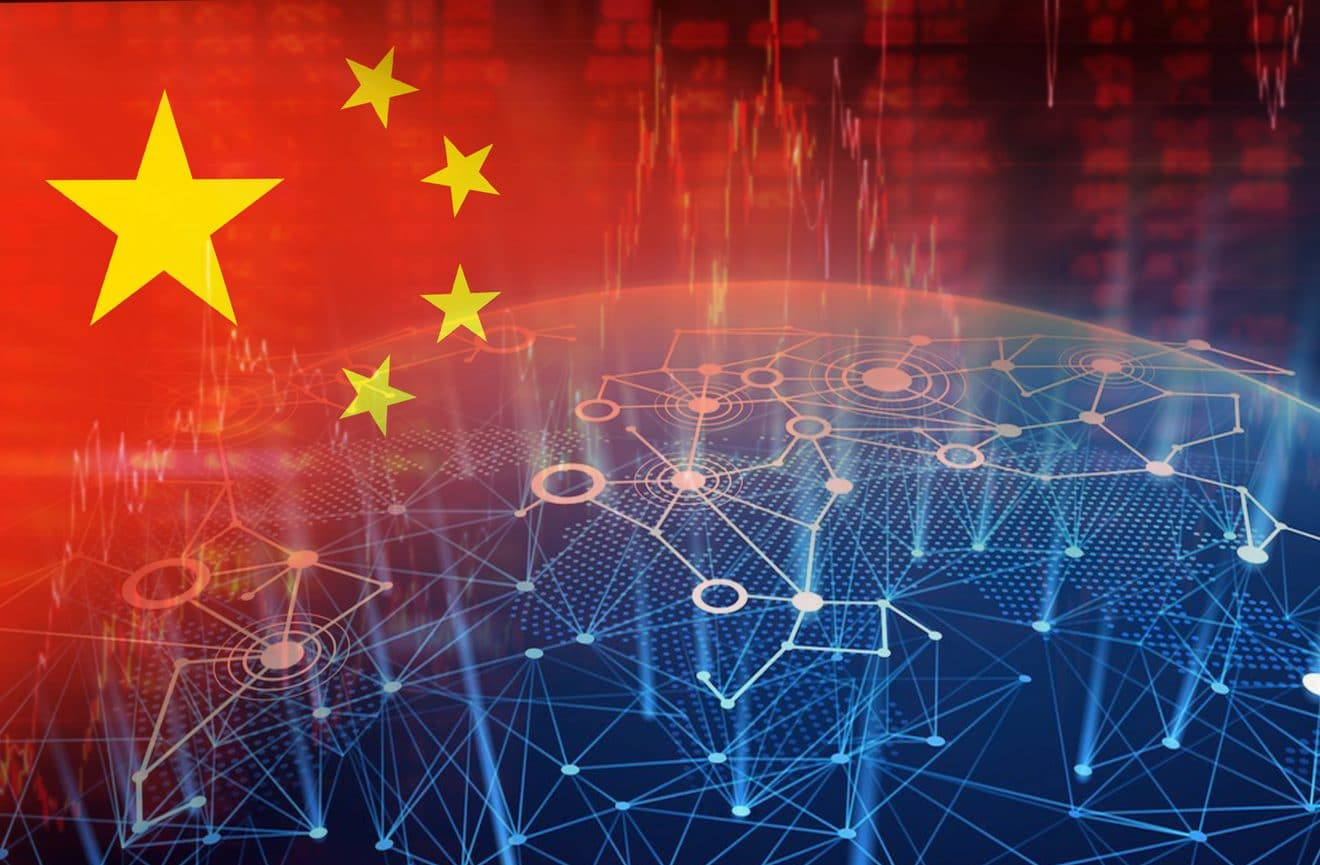 区块链与未来中国经济