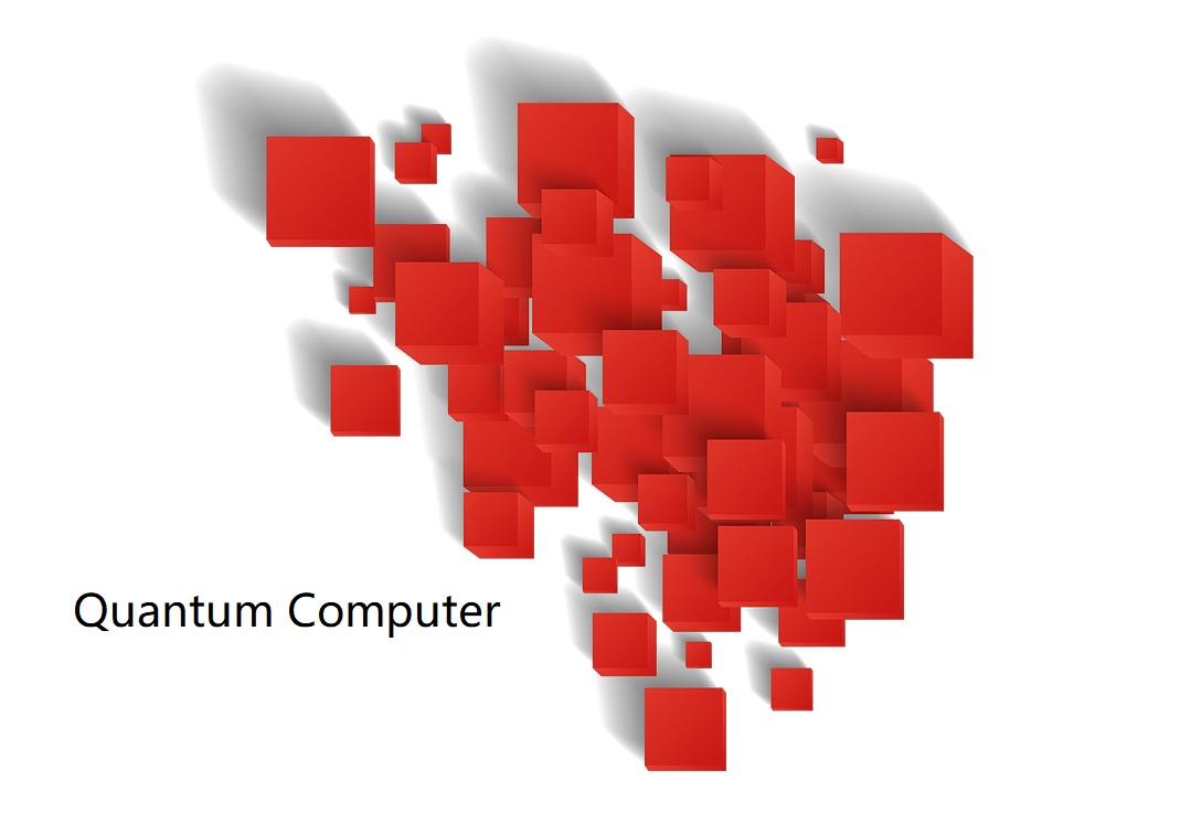 量子计算将横扫一切!