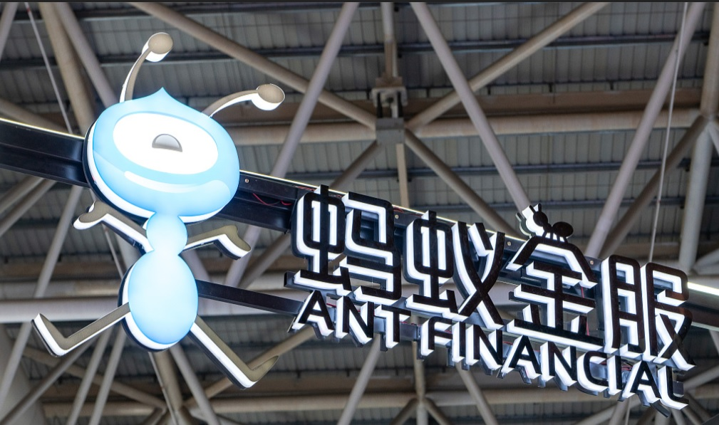 评蚂蚁集团暂缓上市
