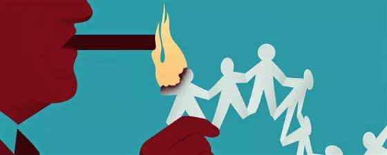 散户与机构――两个资本主义