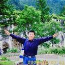 袁清溪的照片