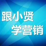 价值中国网
