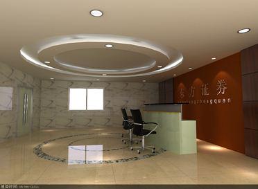 北京办公室装修公司 北京写字楼装修 写字楼装饰