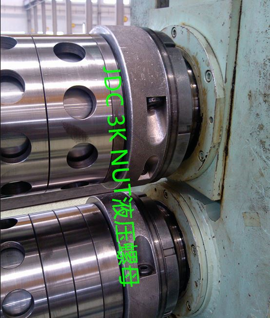 纵剪分条机刀轴锁紧液压螺母工作原理