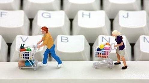 互联网是什么概念