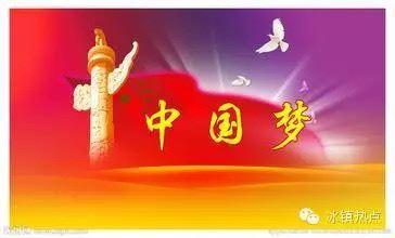国学是中华民族的灵魂和实现伟大复兴中国梦的