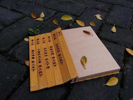 老李记事·黄道吉日