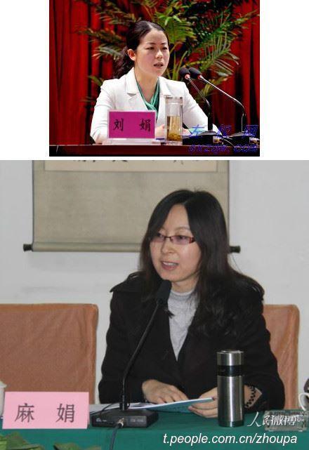 行贿一被免职】一个是汾阳市委宣传部长麻娟,