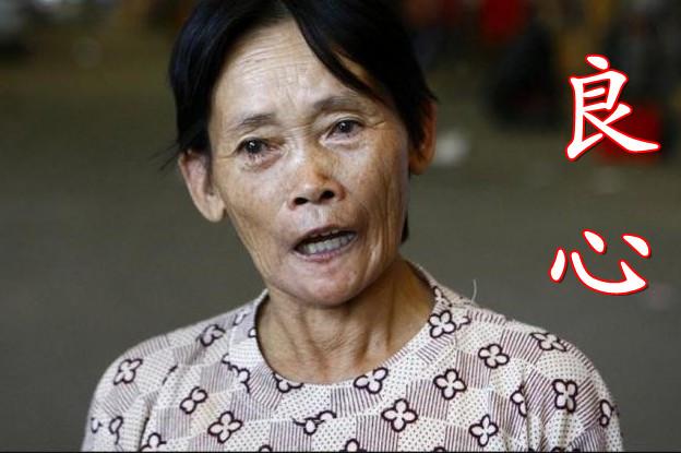 小悦悦事件:拷问社会良心