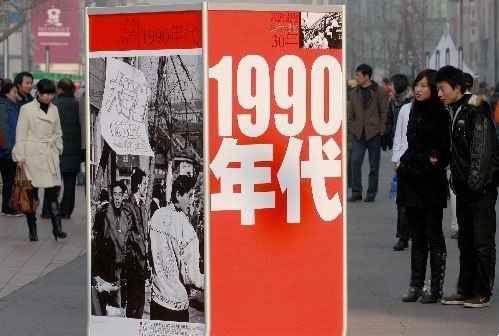 """邓小平:""""先经济改革,后政治改革"""""""