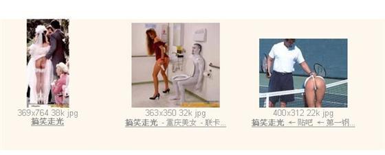 艳照门网站求给_职场/人生 > 百度毒害中国少年    浏览视频网站时,又被\