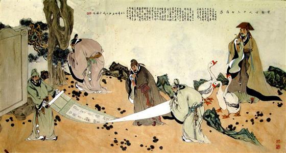 中国古代十大书法家之一图片