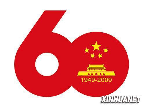 中国国旗飘扬矢量图素材