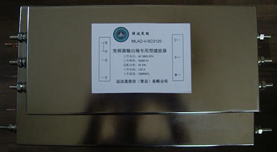 正弦变频器专用型滤波器