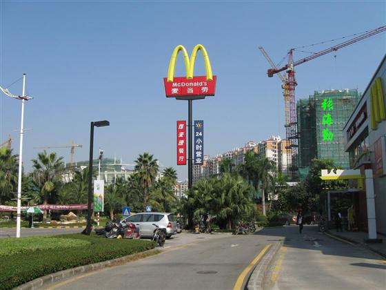 美国快餐巨头麦当劳在中国一直不如意,其主要原因就是被肯德基抢了先。麦当劳(McDonalds Corp., MCD)周三表示,明年对中国的投资将增加40%,目标是在未来三年开设200家新店。麦当劳自从进入中国之后,因为开始就落后于肯德基,一直是亦步亦趋跟在后面,虽然和肯德基也交手多次,但是始终不能发生根本性改变。人们已经分不清肯德基和麦当劳有什么区别?   麦当劳在中国是非常的强势。强势的地方是麦当劳直到现在仍然坚持自己开店,坚持购买房产开店。虽然麦当劳不能够简单的在店面数量上超过肯德基,不能够在