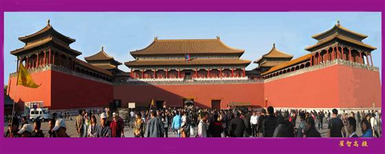 > 目前洛阳所认定的隋唐皇宫主体宫殿明堂疑问很大     唐代洛阳的图片