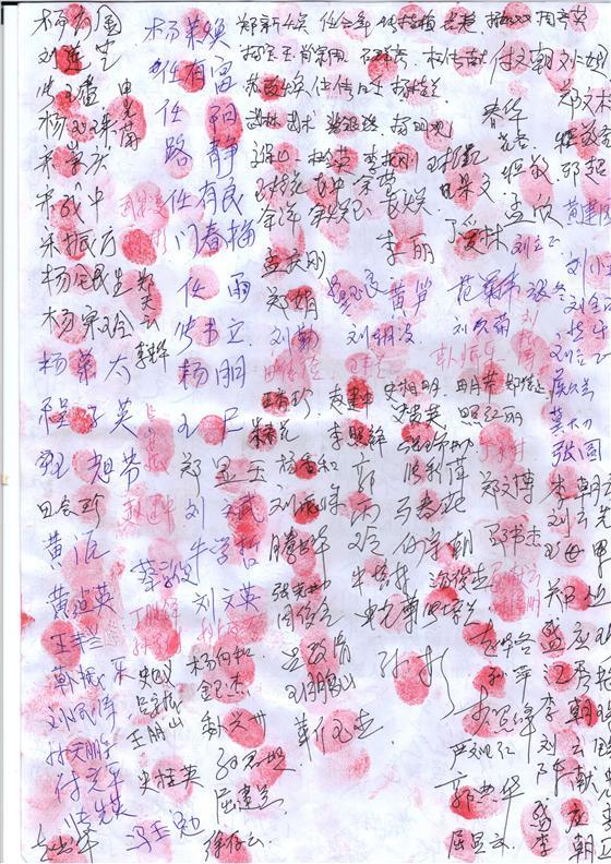 【咸宁市烟草公司,工会,总结】