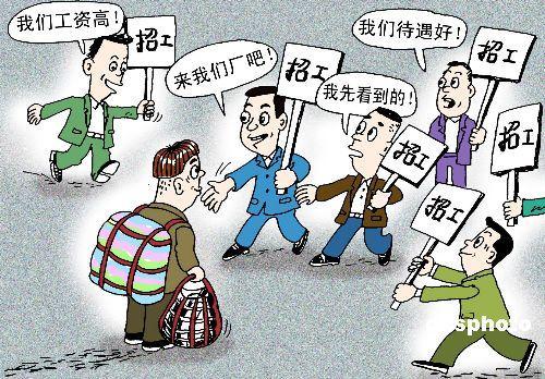 中国农民工问题开始爆发- 蔡律- 职业日志