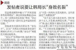 日记门-日记全文 日前,网络上爆出一段性爱日记,讲述的事广西某局