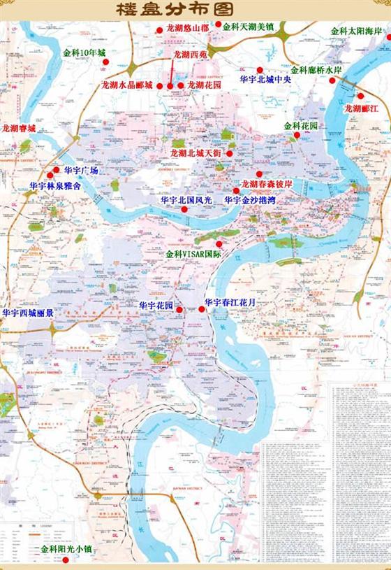 地图 560_815 竖版 竖屏