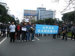 河南郑州四中被强拆标语举高中到学生v标语-一中市委顺德图片