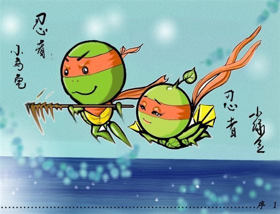 可爱乌龟qq头像