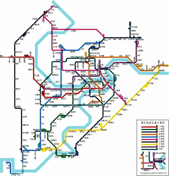 """重庆轨道交通线路布局有调整,轨道今后通过城市中心要在地下运行    主城每平方公里的面积上最终将有0.65公里长的轨道交通,我市轨道交通线路布局有调整。市政府常务会昨日审议通过了《主城区轨道交通线网控制性详细规划》,""""九线一环""""中,除了大家熟悉的二号线和三号线外,另外各条轨道交通线路走向首次全面亮相。据悉,作为轨道交通的一种形态,城际铁路将通往一小时经济圈。    九线一环    地下线占总长43%    市规划局介绍,规划中的""""九线一环""""线路总长51"""