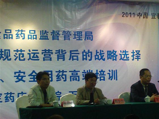 宜春市食品药品监督管理局陈少白局长(中),李金海纪检组长(左)和谋定