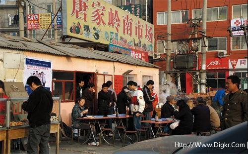 2011中国蚁族生存状况报告