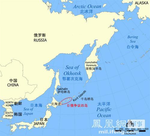 美国决定介入日俄领土争端