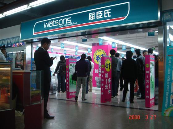香港购物,万宁,屈臣氏药店多元化定位成功实例
