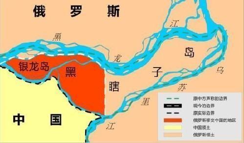 黑龙江宣布黑瞎子岛将于20日起开放旅游