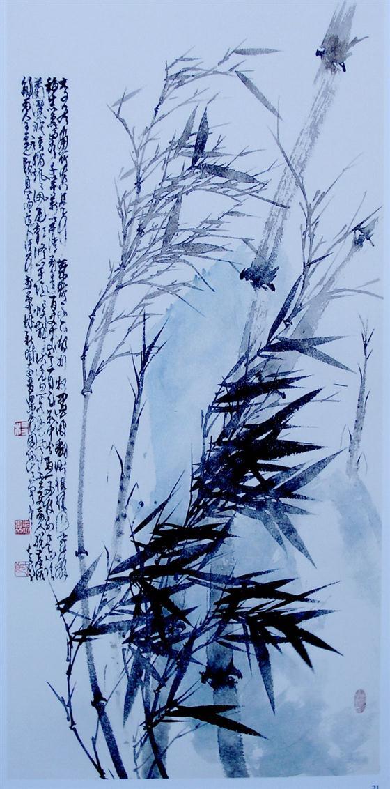君子之风——竹之三杨志立作